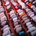 musulmano moschea islam